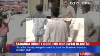 Saradha scam mobney used for Burdwan blast? - TIMESNOWONLINE