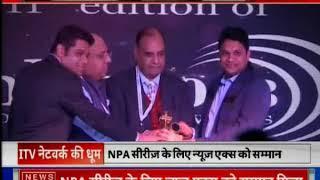iTV Network wins big at eNBA awards | ENBA अवार्ड्स में इंडिया न्यूज़ की धूम - ITVNEWSINDIA
