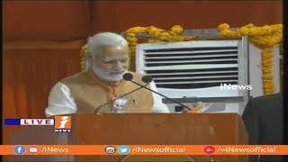 PM Narednra Modi Speech In BJP Bahiranga Sabha at LB Stadium | Telangana Elections 2018 | iNews - INEWS
