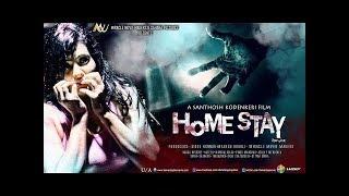HOME STAY Full Movie in HD  with English Subtitle - SHREEINTERNATIONAL