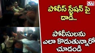 పోలీస్ స్టేషన్ పై స్థానికులు వీరంగం | Villagers Attack on Police | Nellore | CVR News - CVRNEWSOFFICIAL