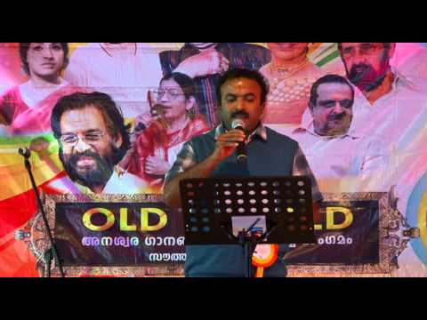 Old is Gold Song by Jayan Ambali