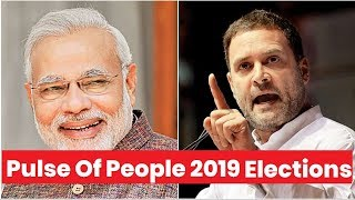 Pulse Of People: Is National Security The Biggest Poll Issue For Public In Lok Sabha Elections 2019? - NEWSXLIVE