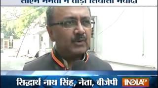 Saradha scam: Mamata Banerjee launches attack on Centre - INDIATV