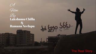 Latest Telugu Heart Touching Short Film ll Ee Kshanamvaraku ll - YOUTUBE