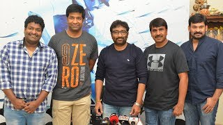 Amar Akbar Anthony Movie Press Meet | Srinu Vaitla | Vennela Kishore | Srinivas Reddy | TFPC - TFPC