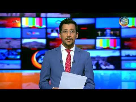 موجز أخبار الثانية مساءً | مسام يتلف 1600 من ألغام مليشيا الحوثي في بيحان بشبوة ( 5 ديسمبر)