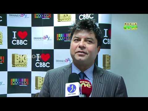 CBBC @ Media One TV