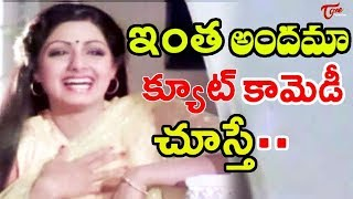 Sridevi Comedy Scenes Back to Back | Sr NTR Comedy | Telugu Movie Comedy Scenes | TeluguOne - TELUGUONE