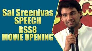 Bellamkonda Sai Sreenivas Speech @ BSS8 Moive Launch | TFPC - TFPC