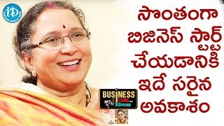 This Is The Golden Era Of Entrepreneurship In India - Ramadevi || Business Icons With iDream - IDREAMMOVIES