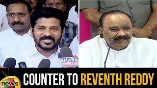 Revanth Reddy Vs Nayani Narasimha Reddy | Congress Vs Trs Updates | Mango News - MANGONEWS