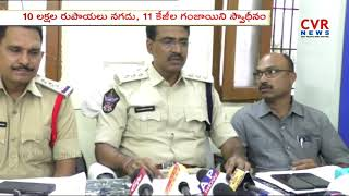 Police Arrested Matka Don Asadullah in Kurnool | Seized 11 Kg Ganja | CVR News - CVRNEWSOFFICIAL