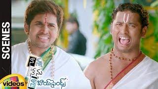 Kiraak RP and Parvateesam Funny Comedy Scene | Nanna Nenu Naa Boyfriends Telugu Full Movie Scenes - MANGOVIDEOS