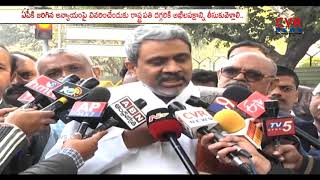 Chalasani Srinivas Speaks with Media Over Andhra Pradesh Special Status | CVR NEWS - CVRNEWSOFFICIAL