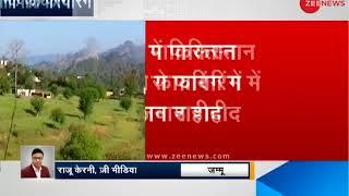 Pakistan violates ceasefire in Jammu and Kashmir's Naushera, Arnia sectors; BSF jawan martyred - ZEENEWS
