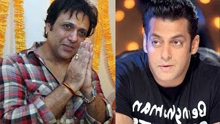Govinda rejects Salman Khan's Art film offer | Bollywod News