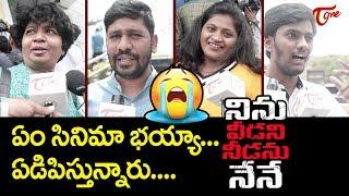 Ninu Veedani Needanu Nene Movie Public Talk | Sundeep Kishan | Anya Singh | TeluguOne - TELUGUONE