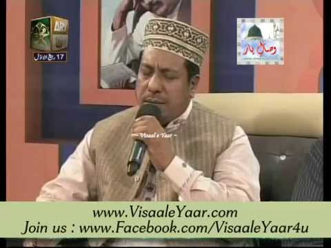 Kalam e Iqbal( Loh Be Tu Qalam Be Tu)Rafiq Zia At Qtv.By Visaal