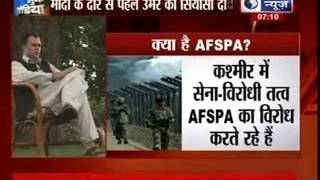 Omar Abdullah: Time for centre to have a re-look at AFSPA - ITVNEWSINDIA
