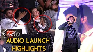 Funny moments and highlights of Kavacham Audio launch in Bhimavaram - IGTELUGU