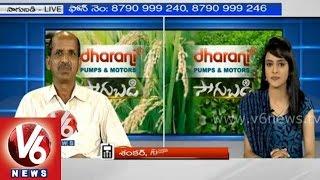 Paddy crop farming with less water - Rtd. Prof. Dr. Jalapathi Rao - Sagubadi - V6NEWSTELUGU