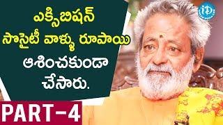 Chepa Prasada Pradatha Bathini Harinath Goud Interview Part #4 || Koffee With Yamuna Kishore - IDREAMMOVIES
