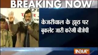 BJP to release booklet on Kejriwal's U-turns - INDIATV