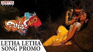 Letha Letha Song Promo | Mister. 420 Songs | Varun Sandesh, Priyanka Bharadwaja - ADITYAMUSIC