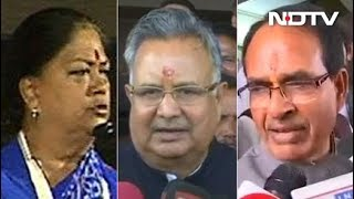 कौन बनेगा मुख्यमंत्री: एग्जिट पोल पर क्या बोले तीन राज्यों के सीएम? देखें- वीडियो - NDTVINDIA
