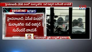 ACB raids Malkajigiri Sub-Registrar office | CVR News - CVRNEWSOFFICIAL