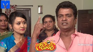Golmaal Comedy Serial Latest Promo - 15th May 2019 - Mon-Fri at 9:00 PM - Vasu Inturi - MALLEMALATV