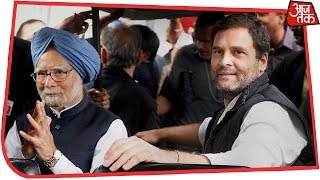 Rahul Gandhi And Manmohan Singh Fly Down To Rajasthan For Oath Taking Ceremony - AAJTAKTV