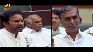 Harish Rao & Kishan Reddy Hot Comments In Telangana Assembly Budget Sessions 2017 | Mango News - MANGONEWS