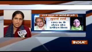 Congress नेत्री Ranjeeta Ranjan - 17 लड़कियों की एकता देखकर ही डरे MJ Akbar - INDIATV