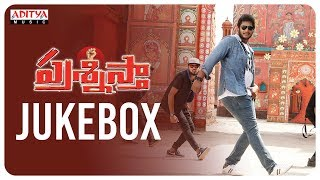 Prashnistha Full Songs Jukebox || Prashnistha Telugu Movie || Manish Babu || Akshitha - ADITYAMUSIC