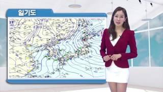 날씨정보 01월 23일 17시 발표