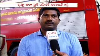 Face To Face With Krishna District Fire Officer D.Niranjan Reddy Over Fire Crackers Shops | CVR NEWS - CVRNEWSOFFICIAL