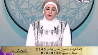 بالفيديو.. داعية إسلامية تضع روشتة شرعية لعلاج «الكُرُبات»