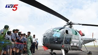 IAF Organises 'Know Your Forces' Event at Hakimpet Air Force Station | TV5 News - TV5NEWSCHANNEL