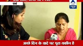 ABP LIVE Diwali special l PM Modi brings 'Acche Din' - ABPNEWSTV