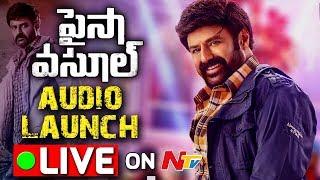 Paisa Vasool Movie Audio Launch LIVE || Balakrishna, Shriya Saran,  Puri Jagannadh || NTV - NTVTELUGUHD