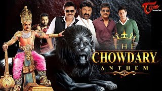 THE CHOWDARY ANTHEM | Telugu Music Video 2018 | by Sandeep Kurapati - TELUGUONE