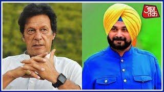 Politics Over Imran Khan's Invitation! Will Kapil, Sidhu Attend Oath-Taking Ceremony? - AAJTAKTV