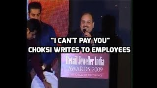 PNB Scam: Mehul Choksi writes a letter to his employees - ABPNEWSTV