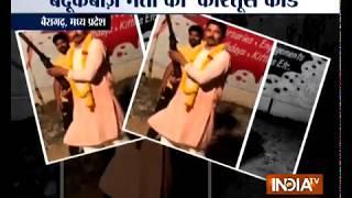 मध्य प्रदेश: बीजेपी के नेता ने अपने जन्मदिन के मौके  पर की हर्ष फायरिंग - INDIATV