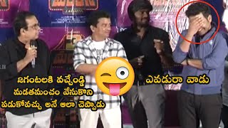 brahmanandam Hilarious Speech @ 3 Monkeys Movie Trailer Launch Event - TFPC