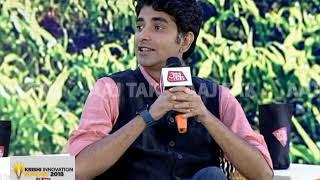 पराली के विकल्प पर मंथन | #ATKrishiSummit - AAJTAKTV