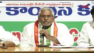 Decrease of BC Reservation in Local Body Elections | Congress Leader Jeevan Reddy slams CM KCR - CVRNEWSOFFICIAL