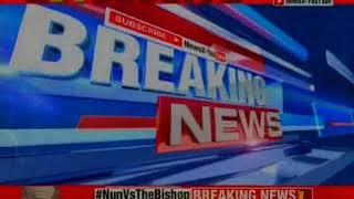 BJP Mantri backs 'rapist' ACP Dahiya; window alleged, 'ACP raped her, promised marriage' - NEWSXLIVE